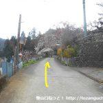 用竹の集落のT字路を直進