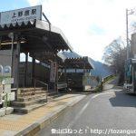 上野原駅バス停(富士急山梨バス)