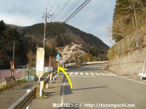 鎌沢入口バス停から左のわき道に入る