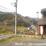 和田バス停(神奈川中央交通)