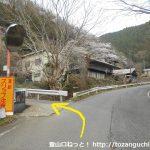 和田浄水場の入口
