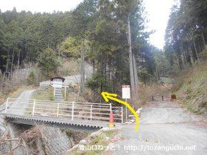 和田浄水場側にある醍醐丸・生藤山登山口から登山コースに入る