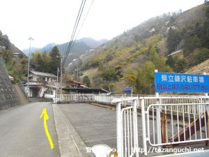 県立鎌沢駐車場前
