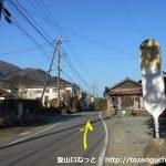 焼山登山口バス停前の車道を西に進む