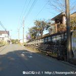 伏馬田入口バス停(神奈川中央交通)