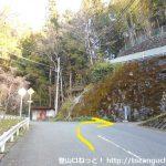伏馬田の石砂山登山口手前のカーブを右に入る