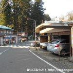 東野バス停(神奈川中央交通)