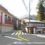 東野バス停横の分岐を山側に上がる