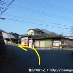 東野から八丁坂ノ頭に向かう途中の自動販売機の設置されている分岐