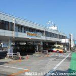 三ヶ木バス停(神奈川中央交通)