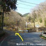 相模湖休暇村の入口手前の林道入口