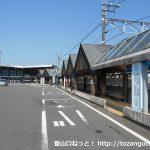 相模湖駅バス停(神奈川中央交通)