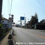 千木良バス停(神奈川中央交通)