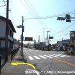 千木良バス停横の交差点を左折