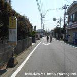 奈良井バス停(神奈川中央交通)