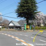 尾崎記念館前の分岐を右へ