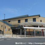 相原駅(JR横浜線)