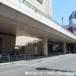 橋本駅北口バス停(神奈川中央交通)