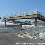 県道510号線の津久井城山登山コース入口にある歩道橋
