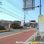 清正光入口バス停(神奈川中央交通)