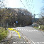 南山の登山口手前の十字路を左折