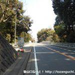 愛川ふれあいの村野外センター前バス停(神奈川中央交通)