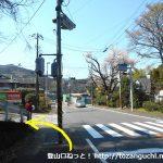 愛川ふれあいの村野外センター前バス停横の信号を左折して愛川ふれあいの村の方に進む