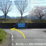 愛川ふれあいの村に突き当たるT字路を左折