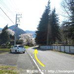愛川ふれあいの村を回り込む道