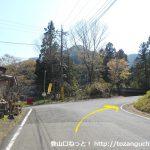 愛川ふれあいの村の裏手の車道分岐