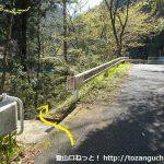 愛川ふれあいの村の裏手で県道514号線に出る手前