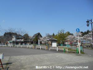 宮ケ瀬バス停(神奈川中央交通)