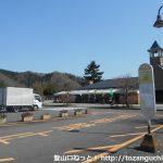 鳥居原ふれあいの館バス停(神奈川中央交通)