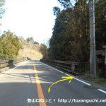 県道70号線沿いにある高畑山と丹沢山の登山コースの入口前