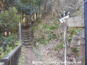 宮ケ瀬湖の三叉路近くにある高畑山と丹沢山の登山コース入口
