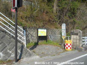 県道634号線沿いにある仏果山登山口