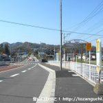 半蔵坊前バス停(神奈川中央交通)