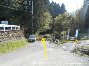 経ヶ岳・半原越ハイキングコースに向かう林道の入口