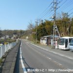 飯山観音前バス停(神奈川中央交通)