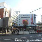小田急線の本厚木駅と本厚木駅(北口)バス停