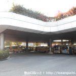 厚木バスセンター