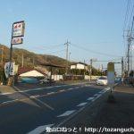 七沢病院入口バス停(神奈川中央交通)