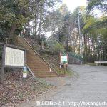 鐘ヶ獄の登山コース入口