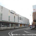 伊勢原駅(小田急線)