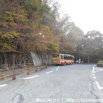 大山ケーブルバス停(神奈川中央交通)