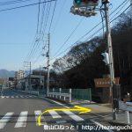 県道71号線の弘法山公園の入口前
