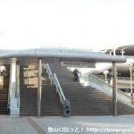 秦野駅(小田急小田原線)