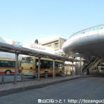 秦野駅(北口)バスターミナル(神奈川中央交通)