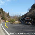 ヤビツ峠バス停から県道70号線を奥に進む