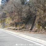 ヤビツ峠の岳ノ台登山口